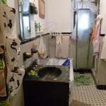 81 Ocean Parkway #2G Bathroom